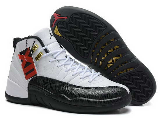 Air Jordan Retro 12 White Black Sale